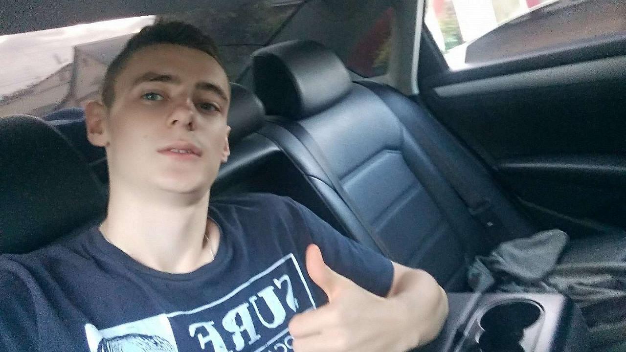 Andriy Yaroslavskyy