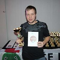 Michal Štěpán